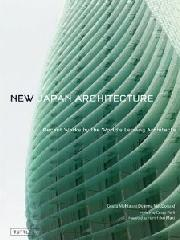 "NEW JAPAN ARCHITECTURE ""RECENT WORKS BY THE WORLD'S LEADING ARCHITECTS"""