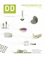 DD 37 - NUDL AS TEAM OF JUNGLIM ARCHITECTURE/KOREA MAKE THE IMAGINATION REAL