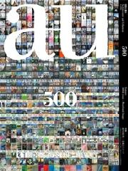 A+U 500 12:05 FEATURE: 500TH ISSUE  WORD AND IMAGE
