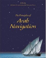 THE PRINCIPLES OF ARAB NAVIGATION