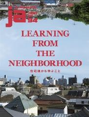 THE JAPAN ARCHITECT 94 LEARNING FROM THE NEIGHBORHOOD