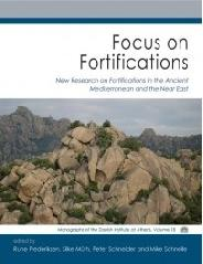 FOCUS ON FORTIFICATION