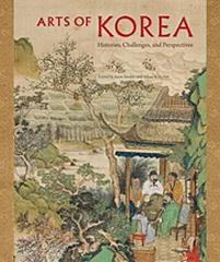 ARTS OF KOREA