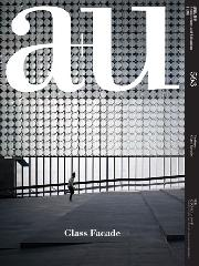 A+U 563 17:08 GLASS FACADE