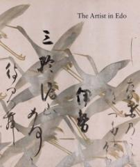 THE ARTIST IN EDO
