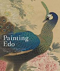 "PAINTING EDO "" SELECTIONS FROM THE FEINBERG COLLECTION OF JAPANESE ART"""